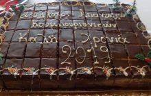Έκοψε την πίτα του ο Σύλλογος Απανταχού Κουμπουριανιτών Αργιθέας
