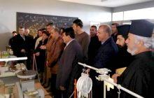 Εγκαινιάστηκε το Μουσείο Φυσικών Επιστημών στη Μαγούλα του Δήμου Μουζακίου