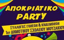 Αποκριάτικο Party του Συλλόγου Γονέων & Κηδεμόνων του 1ου Δημ. Σχ. Μουζακίου