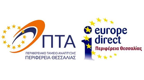 «Ημερίδα διάχυσης ευρωπαϊκών προγραμμάτων» στο 1ο ΕΠΑΛ Καρδίτσας