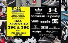 Μεγάλες προσφορές στα παπούτσια στο Καρακικές #1122 Πλατεία Δεσποτικού Τρίκαλα