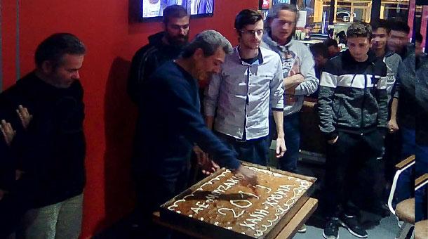 Έκοψε την πίτα της η ΑΕ Μουζακίου. Και του χρόνου παιδιά!!!!