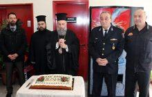 Την πρωτοχρονιάτικη πίτα έκοψε η Πυροσβεστική Υπηρεσία Καρδίτσας.