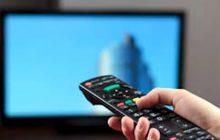 Δήμος Πύλης: Ξεκινούν οι αιτήσεις για τηλεοπτική κάλυψη