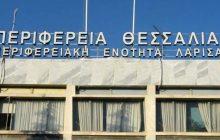 Πρόγραμμα περισυλλογής, διαχείρισης και απόρριψης νεκρών ζώων προγραμματίζει η Περιφέρεια Θεσσαλίας