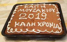 Ολοκληρώθηκαν οι εκδηλώσεις για τις κοπές πίτας των ΚΑΠΗ του Δήμου Μουζακίου
