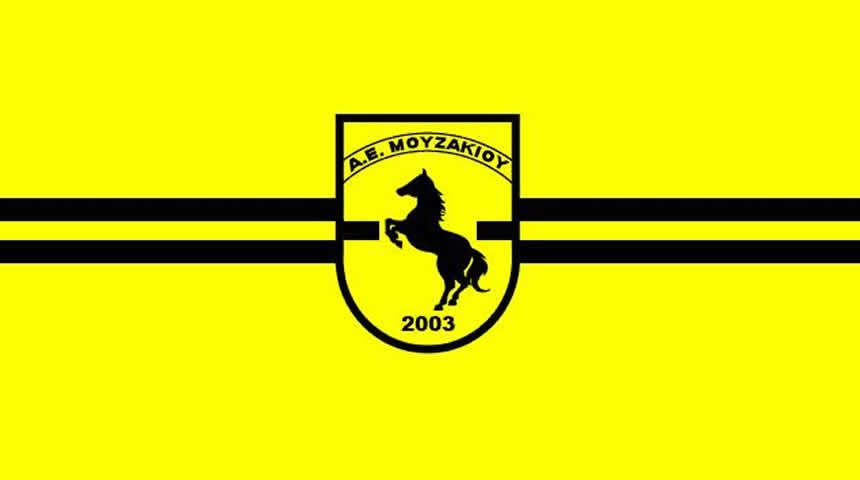 Α.Ε.Μουζακίου: Ετήσια Γενική Συνέλευση & Εκλογές