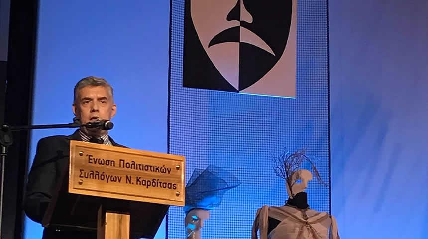 Χαιρετισμός Κ. Αγοραστού στο 35ο Φεστιβάλ Ερασιτεχνικού Θεάτρου Καρδίτσας