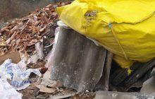 Μάλλον δεν θα γνωστοποιηθεί... Πιστοποίηση Καθαρότητας Χώρων από Αμίαντο στο Μουζάκι