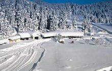 Ανακοίνωση του Χιονοδρομικού Κέντρου Περτουλίου για το τριήμερο των ΑΠΟΚΡΕΩ