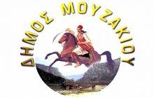 Δήμος Μουζακίου: Παράδοση και παραλαβή εκλογικού υλικού
