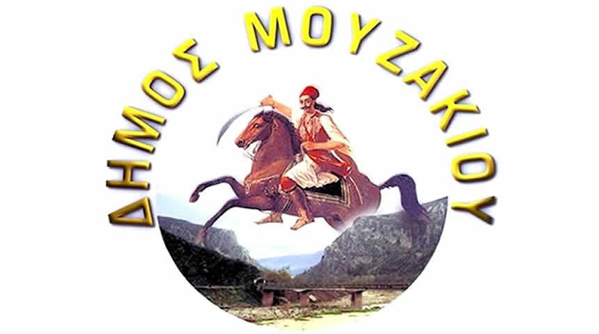 Ευχαριστήριο του ΝΠΔΔ Δ. Μουζακίου προς την αλυσίδα Σκλαβενίτη