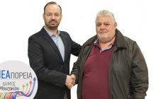 Φάνης Στάθης: Ο Σωκράτης Κωτίνας συντάσσεται με τη «Νέα Πορεία» του Δήμου Μουζακίου