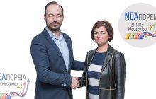 ΦΑΝΗΣ ΣΤΑΘΗΣ: Και η Ελευθερία Σπυροπούλου-Πάνου συντάσσεται με τη «Νέα Πορεία»