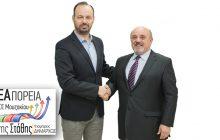 ΦΑΝΗΣ ΣΤΑΘΗΣ: Και ο Γιάννης Γκέκας μαζί μας στη «Νέα Πορεία» για το Δήμο Μουζακίου!