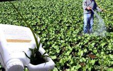 Παράνομη διακίνηση γεωργικών φαρμάκων - Ενημέρωση από τη ΔΑΟ ΠΕ Καρδίτσας
