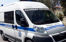 Αναλυτικά τα δρομολόγια των Κινητών Αστυνομικών Μονάδων για την εβδομάδα (11/17-11-2019)