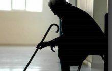 Εξιχνιάστηκε ληστεία σε βάρος ηλικιωμένης
