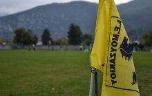 A1' ΕΠΣΚ ΑΕ Μουζακίου – ΑΟ Φύλλου:Κυνηγώντας το τρίποντο!