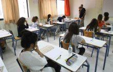 Πανελλαδικές 2019 : Πού θα κινηθούν οι Βάσεις σε 44 σχολές