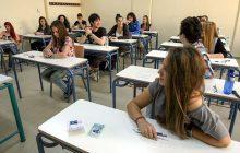 Υπ.Παιδείας: Ανακοινώθηκε το νέο εξεταστικό σύστημα