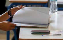 Παράταση υποβολής Αίτησης-Δήλωσης για τις πανελλαδικές εξετάσεις