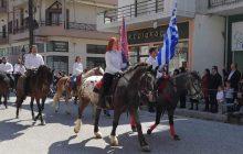 Ο εορτασμός των Αγίων Θεοδώρων - Γιορτή και παρέλαση του Ιππικού Συλλόγου Τρικάλων