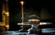 Ιερά Αγρυπνία για την 1η Προηγιασμένη Θεία Λειτουργία