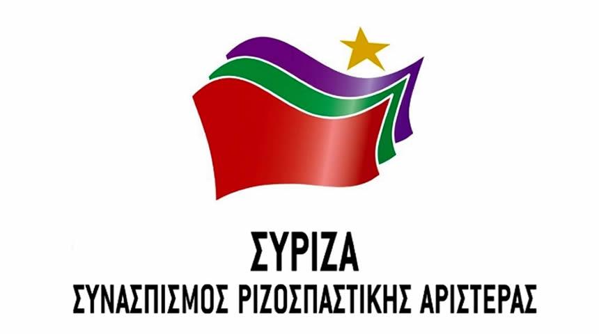 Ανακοίνωση ΝΕ ΣΥΡΙΖΑ Καρδίτσας για τις Περιφερειακές Εκλογές