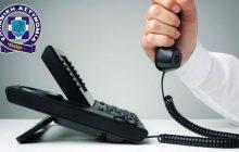 Συνελήφθη 67χρονη αλλοδαπή στα Τρίκαλα, για τηλεφωνικές απάτες