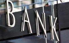 Αλλαγές στο ωράριο συναλλαγών των τραπεζών
