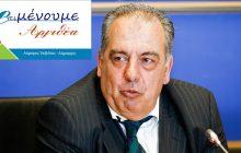 Δήλωση Υποψηφιότητας Λάμπρου Τσιβόλα