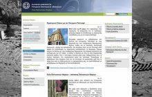 Ανανέωση της ιστοσελίδας του ΥΠΠΟΑ και αναβάθμιση του Μητρώου Πολιτιστικών Φορέων