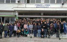 2η Διακρατική συνάντηση στο Γυμνάσιο Μαγούλας