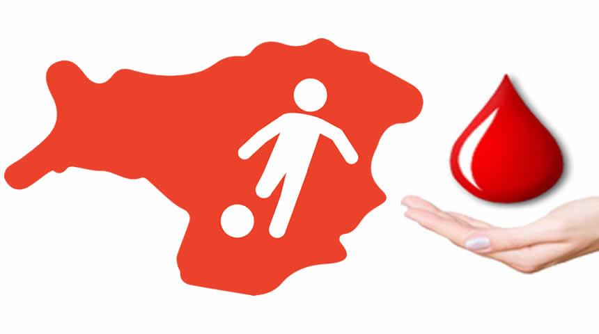 Κάλεσμα για αιμοδοσία από την ΕΠΣ Καρδίτσας