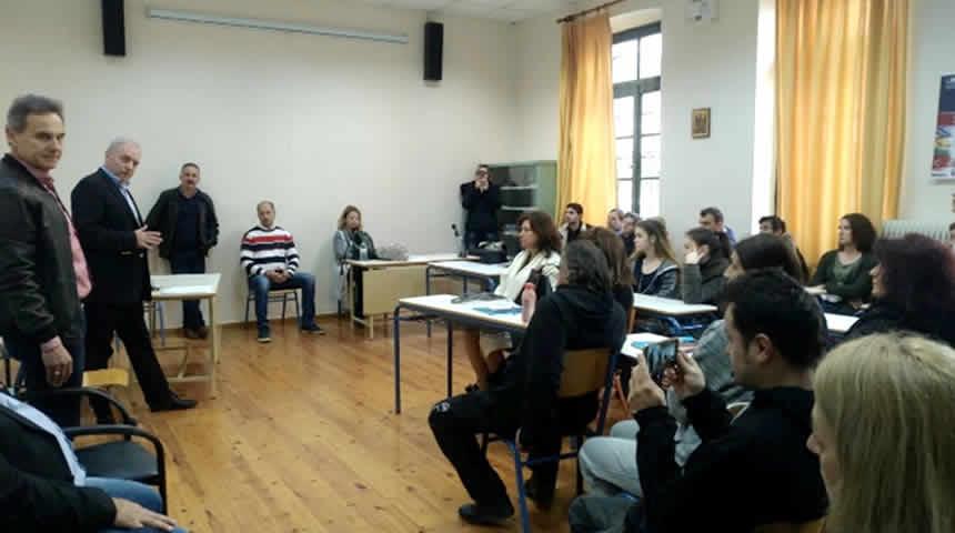 Άσκηση ετοιμότητας για σεισμό στο Εσπερινό Καρδίτσας