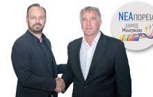 Φάνης Στάθης: Ο Γιάννης Γκέκας συντάσσεται με τη «Νέα Πορεία»