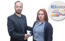 Φάνης Στάθης: Η Μαρίζα Μπουρντούβαλου-Καλύβα συντάσσεται με τη «Νέα Πορεία»