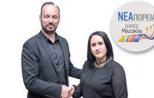 Φάνης Στάθης: «Καλοσωρίζουμε στον συνδυασμό μας την Ιωάννα Αρβανιτάκου-Ντόβα»