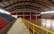 730.000 ΕΥΡΩ στο Δήμο Μουζακίου για την ενεργειακή αναβάθμιση του Κλειστού Γυμναστηρίου