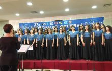Συνεχίζεται σήμερα Πέμπτη η 11η Διεθνή Συνάντηση Σχολικών Χορωδιών στο Mouzaki Palace