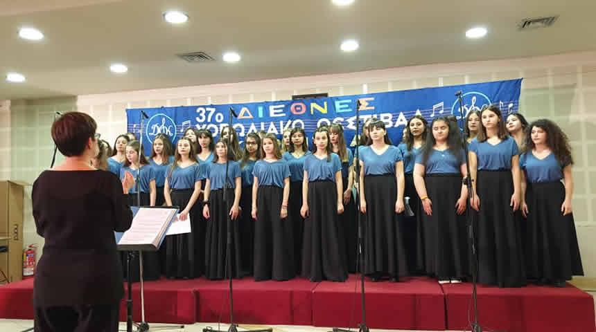 37ο Διεθνές Χορωδιακό Φεστιβάλ Καρδίτσας