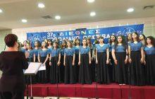 Συνεχίζεται σήμερα στο Mouzaki Palace η 11η Διεθνής Συνάντηση Σχολικών Χορωδιών με εννέα χορωδίες