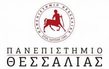 Πανεπιστήμιο Θεσσαλίας: Επιστημονική διάλεξη στα πλαίσια του μαθήματος Εδαφολογίας