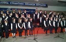 Συνεχίζεται σήμερα στο Μουζάκι η 11η Διεθνής Συνάντηση Σχολικών Χορωδιών