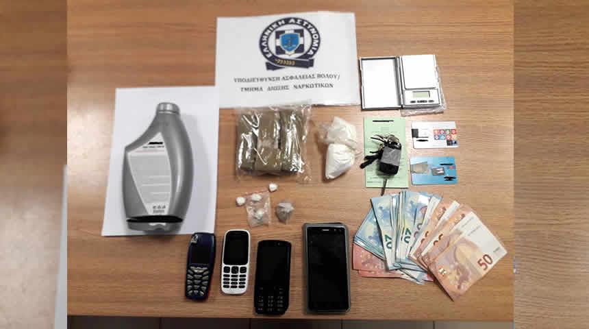 Τρεις συλλήψεις στην ευρύτερη περιοχή της Καρδίτσας για διακίνηση ηρωΐνης, κοκαΐνης