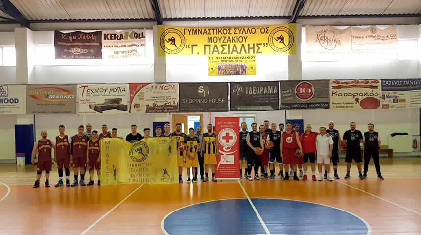 «Πασιάλεια 2019» Με επιτυχία το 1ο φιλανθρωπικό τουρνουά Μπάσκετ στο Κλειστό Γυμναστήριο Μουζακίου