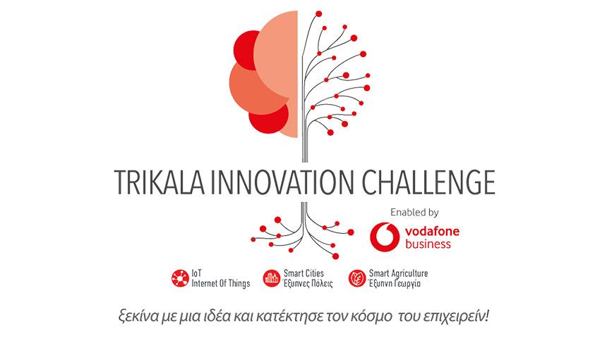Παράταση για το Trikala Innovation Challenge