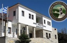 Πρόσκληση τακτικής συνεδρίασης του Δημοτικού Συμβουλίου Δήμου Λίμνης Πλαστήρα