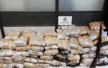 Λάρισα: Κατασχέθηκαν πάνω από 100 κιλά ακατέργαστης κάνναβης